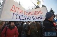 Як кримські переселенці воюють з українськими банками