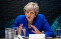 """Мей звинуватила британський парламент у саботажі """"Брекзиту"""""""