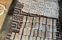На Закарпатті виявили 120 кг героїну, підготовленого до перевезення в Європу