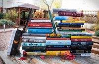 ВВС Україна опублікувало лонгліст книг року