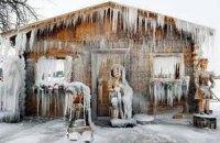 Жертвами морозов в Европе стали 360 человек