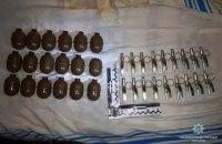 У жителя Винницы изъяли 18 боевых гранат