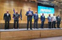 Украинские правые выставили на выборы Рады объединенный список