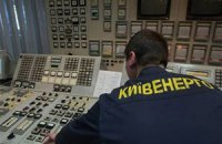 4352 дома в Киеве отключены от горячей воды из-за экономии газа