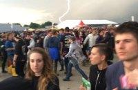 В Германии на рок-фестивале от удара молнии пострадали 42 человека