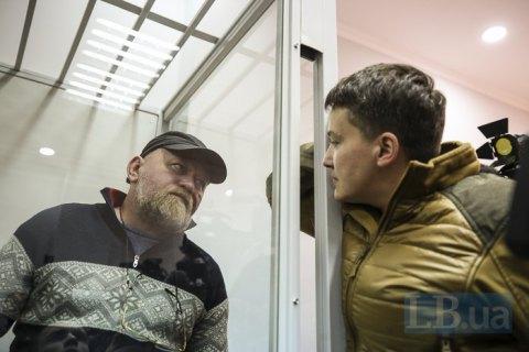 Суд обмежив для Савченко і Рубана терміни ознайомлення зі справою