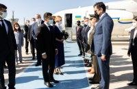 Зеленский начал официальный визит в Турцию