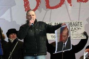 Оппозиционер  Удальцов задержан в Москве после митинга