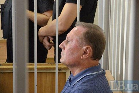 Суд продовжив арешт Єфремова на два місяці