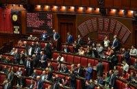 Італія вирішила різко скоротити чисельність парламенту