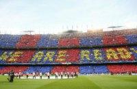 """""""Барселона"""" может продать титульные права на """"Ноу Камп"""" не на один сезон, а на четверть века"""