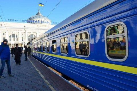 «Укрзалізниця» уже назначила 4 доппоезда кПасхе