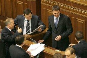 Янукович-младший намерен разобраться с закрытием Ex.ua