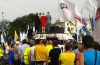 На митинг оппозиции собралось около 1 тыс. участников