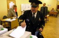 Выборы мэра Москвы: все кандидаты проголосовали (ОБНОВЛЯЕТСЯ)