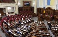 У парламенті відбудуться слухання про охорону культурної спадщини в Україні