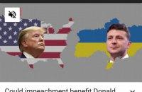 Британский журнал The Economist показал карту Украины без Крыма