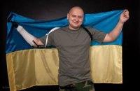 Проект підтримки протезування в Україні