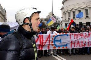 Євромайдан піде пікетувати МВС і ГПУ, якщо не знайдеться активіст Луценко