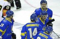 Україна здобула першу перемогу на ЧС з хокею