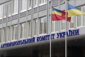 АМКУ оштрафовал производителя носков на 70 тыс. грн