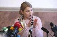 Тимошенко виступила проти силової зачистки на сході