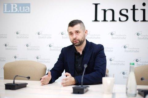 Законопроекта о статусе Донбасса не существует в природе, - Арахамия