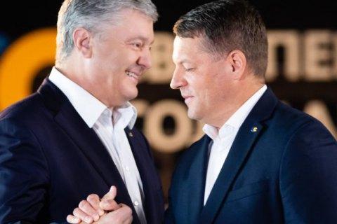"""""""Європейська Солідарність"""" офіційно висунула Сущенка кандидатом в депутати"""