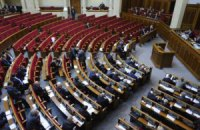 Депутаты ВР требуют назначения выборов мэра Киева