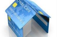 Хакери вкрали в Австралії дані про півмільйона банківських карток