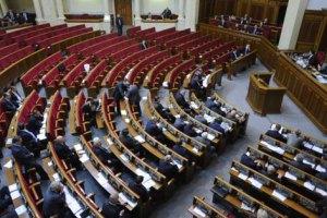 Оппозиция ушла из Рады, заседание закрылось