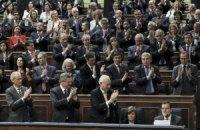 Испанский парламент призвал правительство признать Палестину