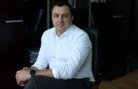 """Ярослав Климович: """"Кількість інвесторів, які бажали б вкладати кошти у видобуток енергоресурсів в Україні, значно скоротилася"""""""