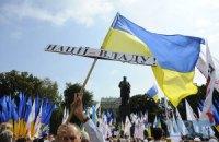 Донецькі опозиціонери їдуть до Києва з протестами