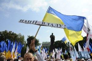 Донецкие оппозиционеры едут в Киев с протестами
