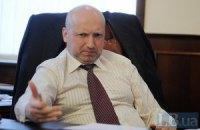 Рада поклала на Турчинова обов'язки президента