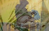 Гривня і вибори. Чи є причини хвилюватися за валютний курс?