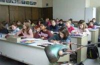 Немецкая школа освободила учеников от домашних заданий