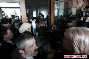 Жители Житомирской области выступили против титановых рудников Фирташа
