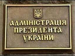 Турчинов доручив прибрати паркан біля Адміністрації президента