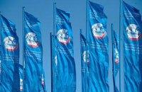США відмовилися від участі в Петербурзькому економічному форумі через Україну