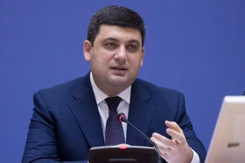 Гройсман: Киев готов присоединиться кновому газовому коридору сХорватией иВенгрией
