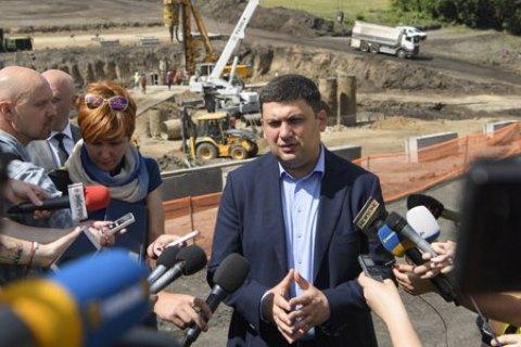 Гройсман очікує 12 млрд грн на ремонт доріг від митниці