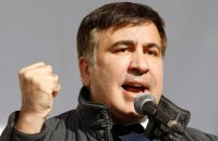 Суд по гражданству Саакашвили назначен на 21 декабря