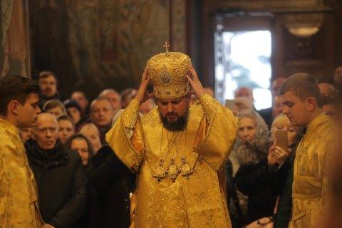 Епифаний назвал РПЦ последним форпостом Путина в Украине