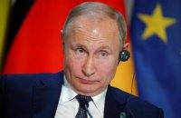 Конституційний суд Росії схвалив реформу, яка дозволить Путіну залишитися при владі до 2036 року