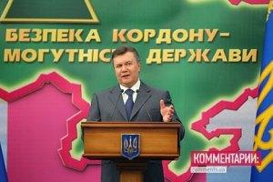 Янукович пообещал повысить соцстандарты пограничникам