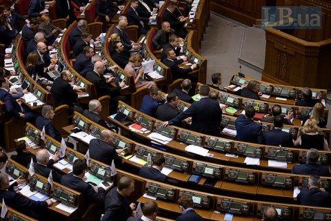 В Верховной раде зарегистрирован законодательный проект о непризнании выборов Российского Президента