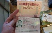 В Миграционной службе пояснили, почему Вышинский не может выйти из украинского гражданства
