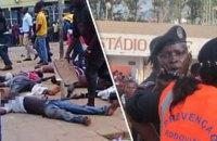 Конная полиция затоптала насмерть пять человек после матча африканской Лиги Чемпионов